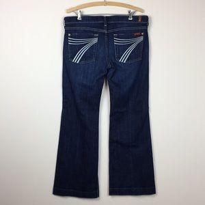 7 For All Mankind Jeans - 7 For All Mankind - Dojo Flip Flip Jeans